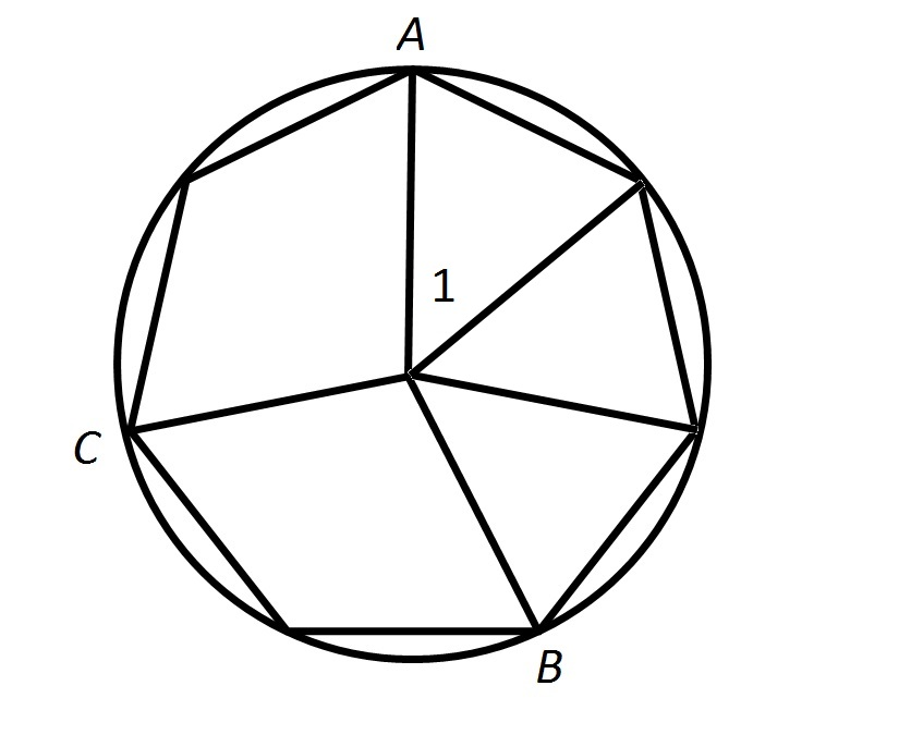 Inscribed heptagon