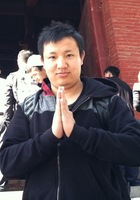 A photo of Yang who is one of our Elementary Math tutors in Humble