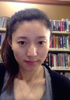 A photo of Yuan Jing who is one of our Mandarin Chinese tutors in Forest Park