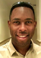 A photo of Joshua who is one of our SAT Reading tutors in Lowell