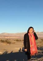 Rowlett, TX Mandarin Chinese tutoring